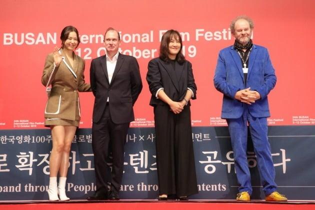 사람엔터테인먼트가 제24회 부산국제영화제에서 세미나를 갖고 글로벌 콘텐츠 사업에 대해 발표했다. / 사진제공=사람엔터테인먼트