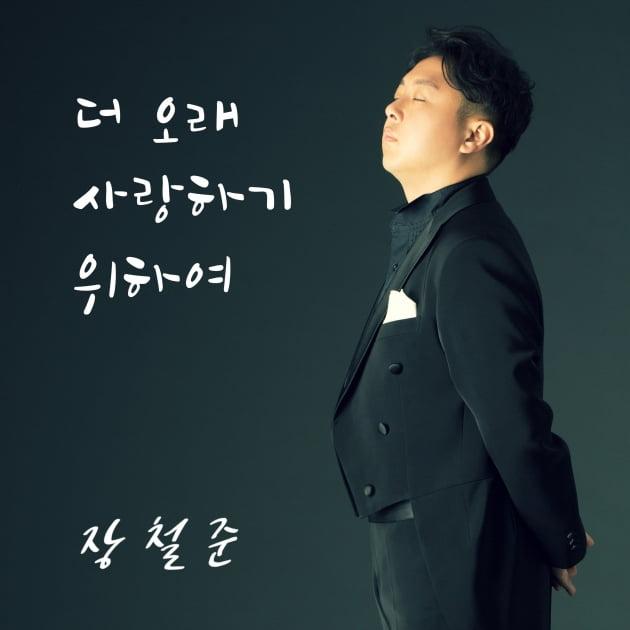 사진 = 윤스토리엔터테인먼트 제공