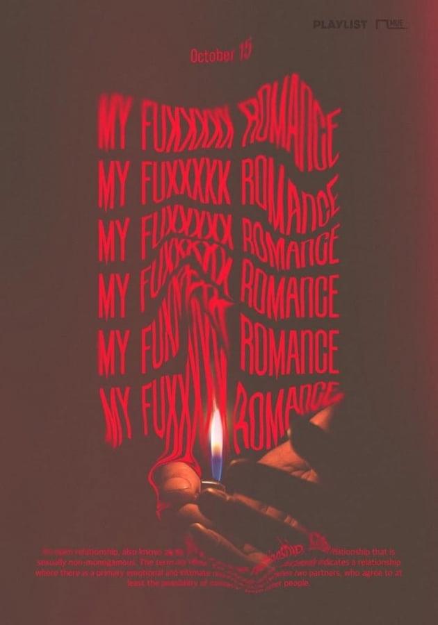 가수 박원 'My fuxxxxx romance' 포스터 / 사진제공=메이크어스엔터테인먼트