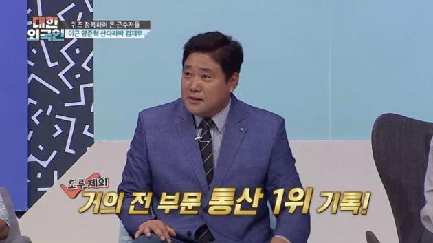 '대한외국인' 양준혁 / 사진 = MBC 에브리원 제공