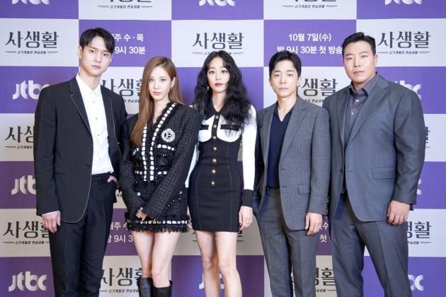 배우 고경표, 서현, 김효진, 김영민, 태원석./사진제공=JTBC