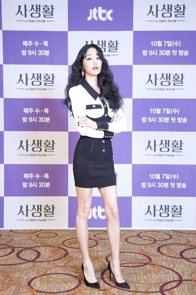 배우 김효진./사진제공=JTBC