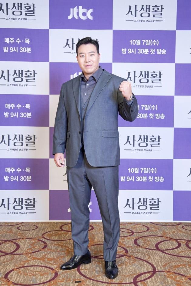 배우 태원석./사진제공=JTBC