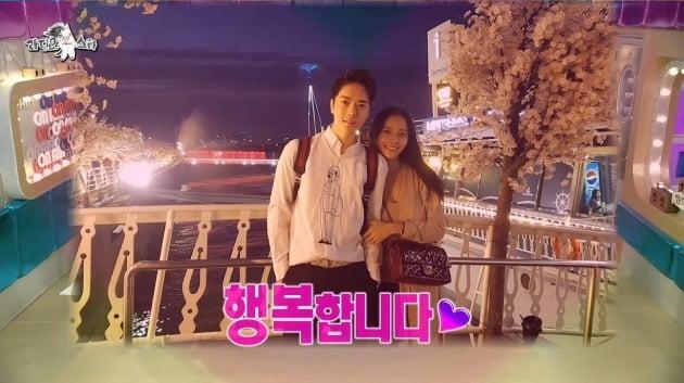 '라디오스타'에 출연한 웹툰 작가 박태준/ 사진=MBC 캡처