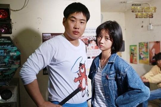 사진=tvN '응답하라 1988′ 공식 트위터