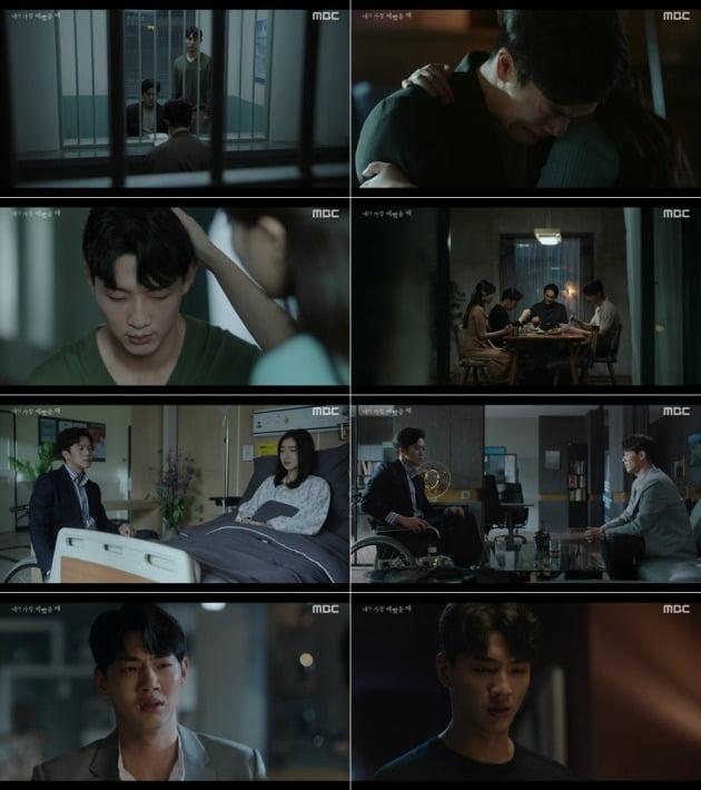 사진 =MBC '내가예' 방송 화면.