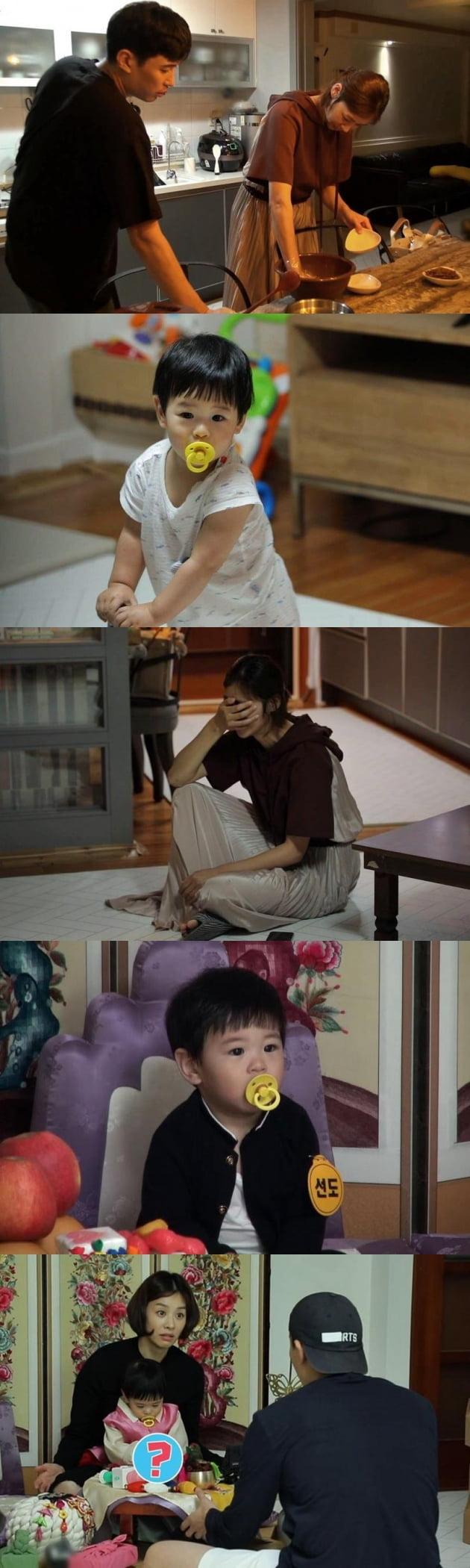 '동상이몽2' / 사진 = SBS 제공