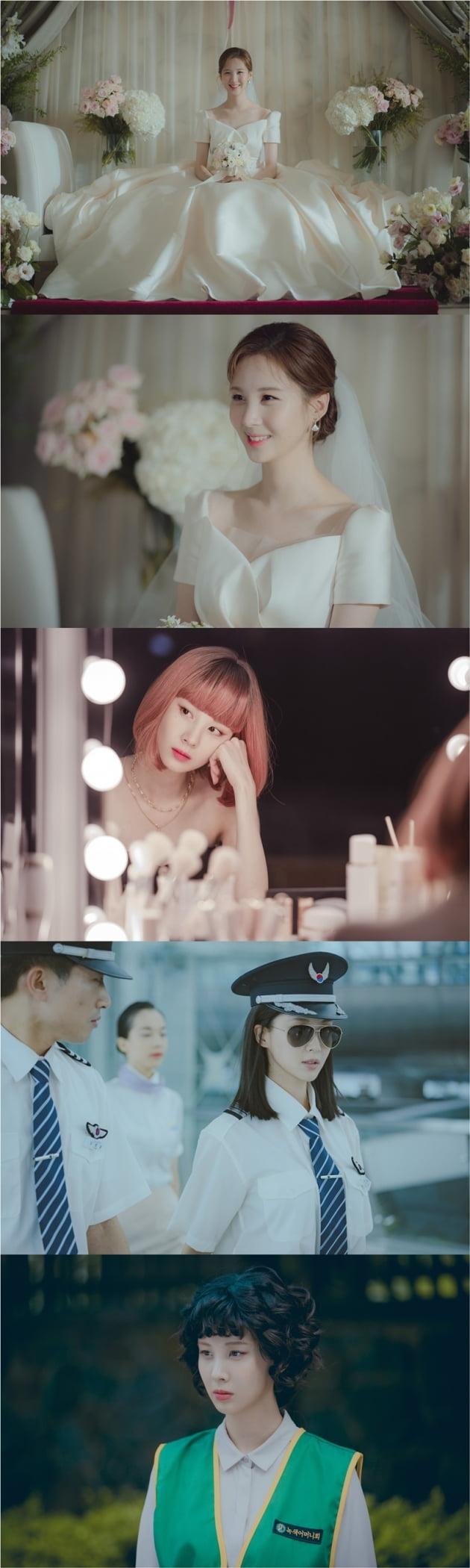 '사생활' 서현 / 사진 = 도레미엔터테인먼트 제공