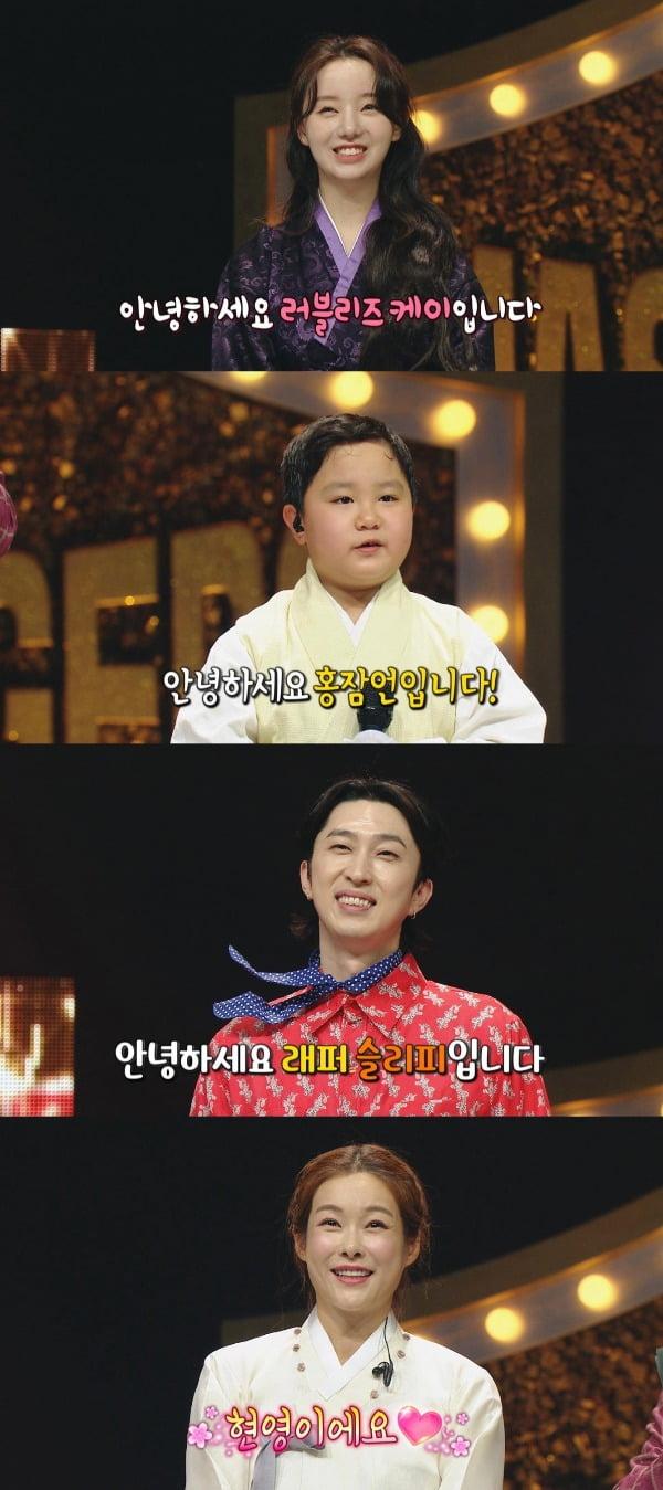 '복면가왕'./사진제공=MBC