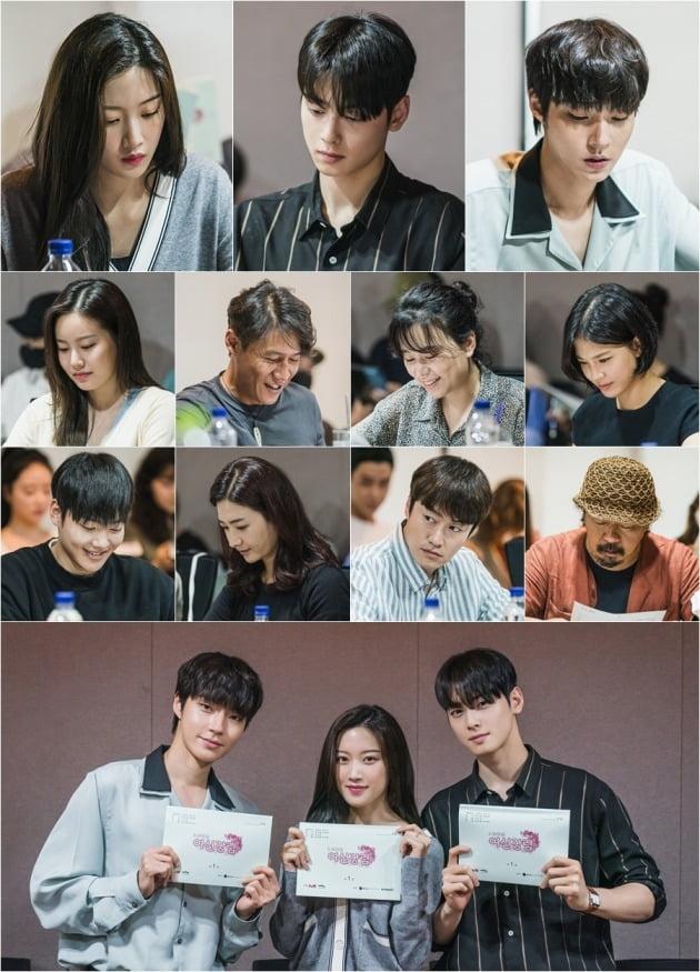 '여신강림' 대본리딩 현장./사진제공=tvN