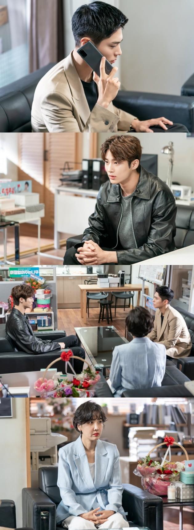 '청춘기록' 예고/ 사진=tvN 제공