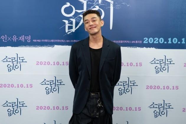 배우 유아인이 12일 오전 온라인으로 열린 영화 '소리도 없이' 기자간담회에 참석했다. / 사진제공=CJ엔터테인먼트