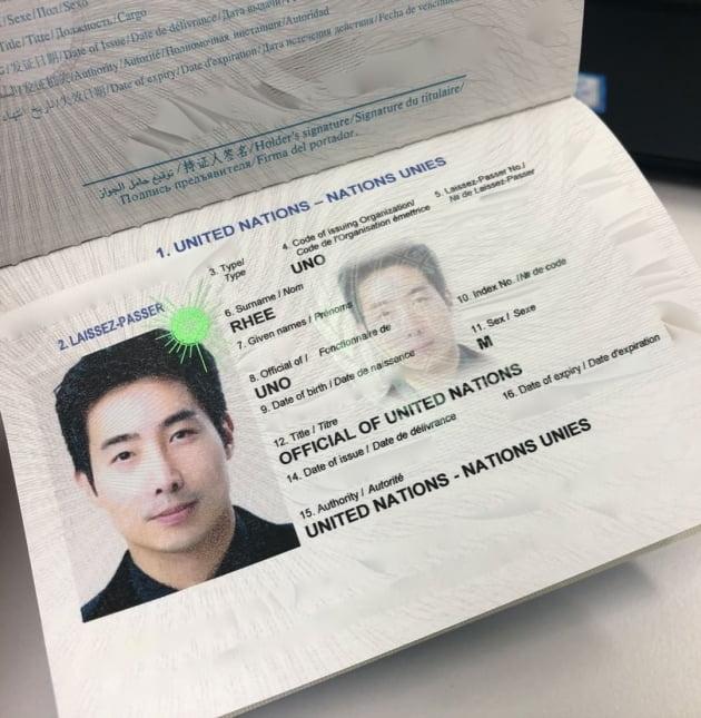 이근 대위가 공개한 UN 여권/ 사진= 이근 인스타그램