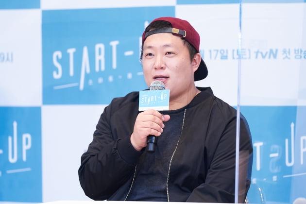 오충환 감독이 12일 오후 온라인 생중계된 tvN 새 토일드라마 '스타트업' 제작발표회에 참석했다. /사진제공=tvN