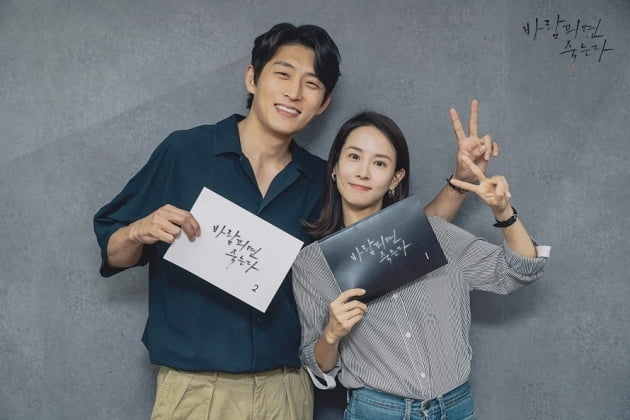 '바람피면 죽는다' 고준(왼쪽), 조여정/ 사진=KBS2 제공