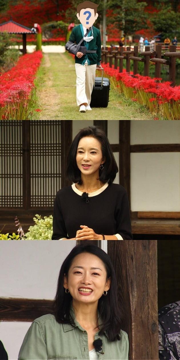 '불타는 청춘'이 함평으로 여행을 떠났다. / 사진제공=SBS