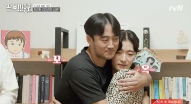 tvN 신박한 정리에 출연한 김미려 정성윤 부부