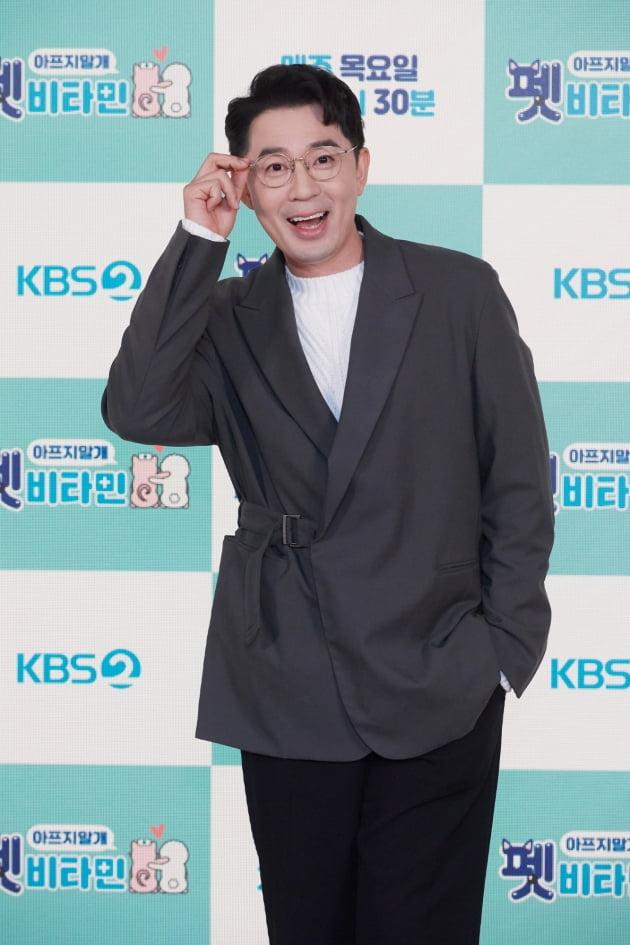 '펫 비타민' MC 붐/ 사진=KBS2 제공