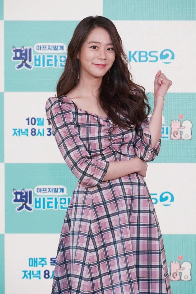 '펫 비타민' MC 한승연/ 사진=KBS2 제공