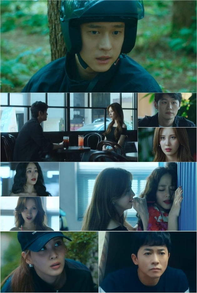'사생활' 방송 화면./사진제공=JTBC