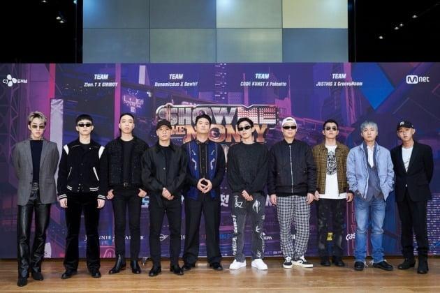 '쇼미더머니9' 프로듀서 군단/ 사진=Mnet 제공