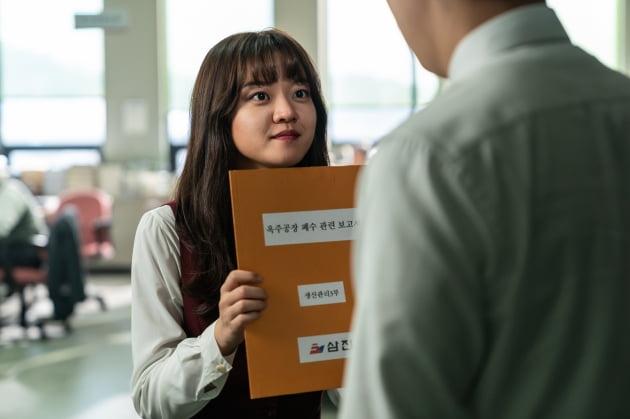 영화 '삼진그룹 영어토익반' 고아성 / 사진제공=롯데엔터테인먼트