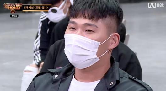 /'사진=Mnet '쇼미더머니9' 영상 캡처