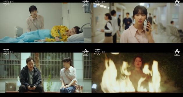 /사진=채널A 금토드라마 '거짓말의 거짓말' 영상 캡처