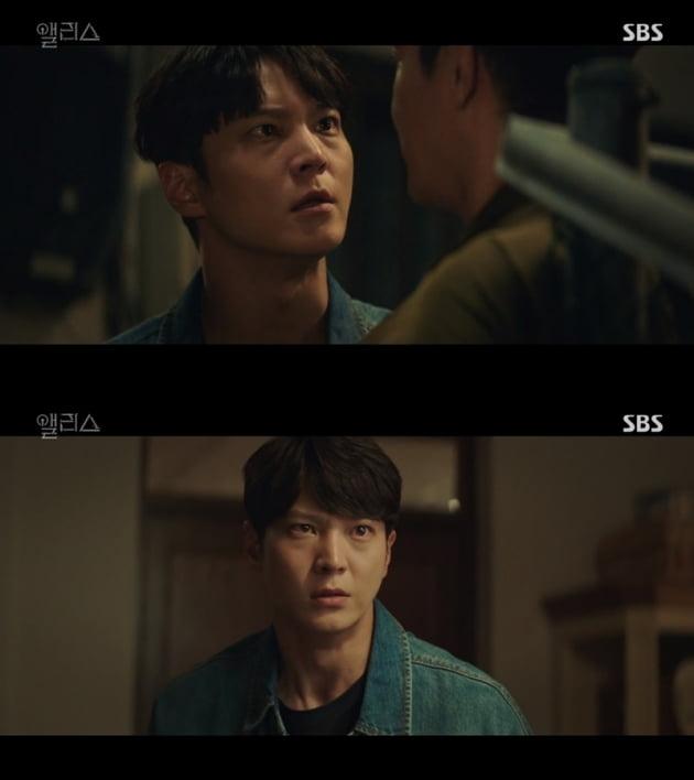 '앨리스' 주원/사진=SBS 금토드라마 '앨리스' 영상 캡처