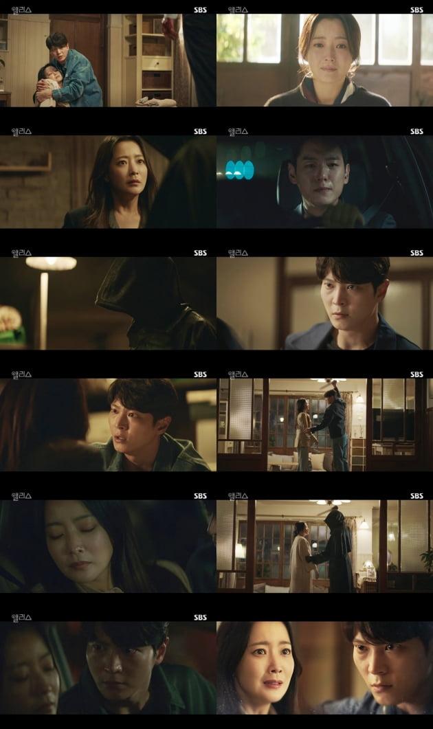 /사진=SBS 금토드라마 '앨리스' 방송화면