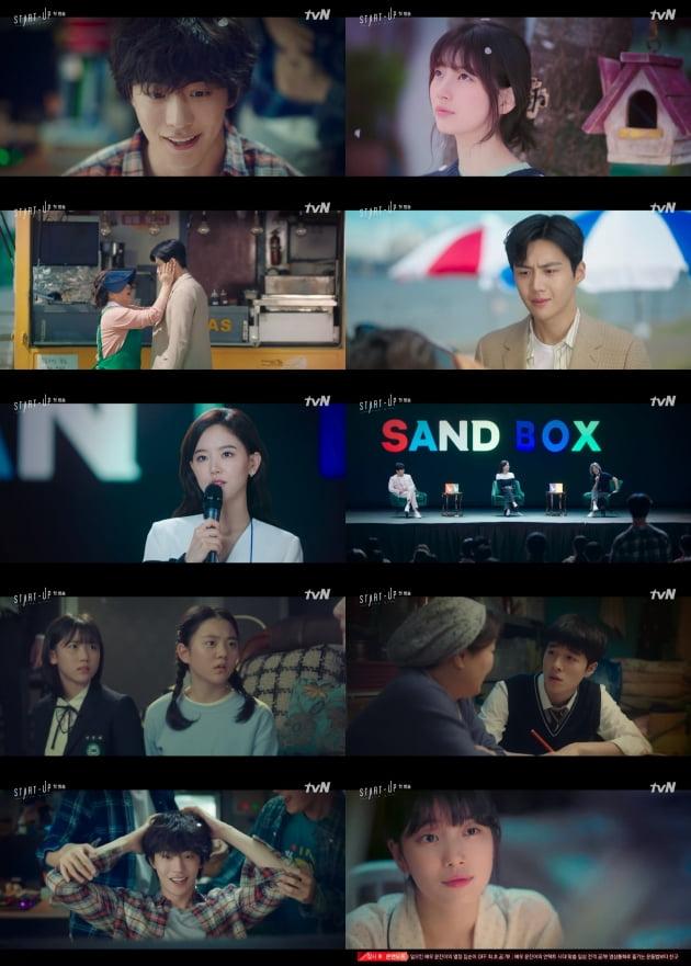 /사진=tvN 토일드라마 '청춘기록' 방송화면