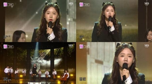 '인기가요' 송하예 / 사진 = SBS 영상 캡처
