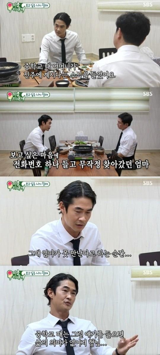 사진= SBS '미운 우리 새끼' 방송 화면.