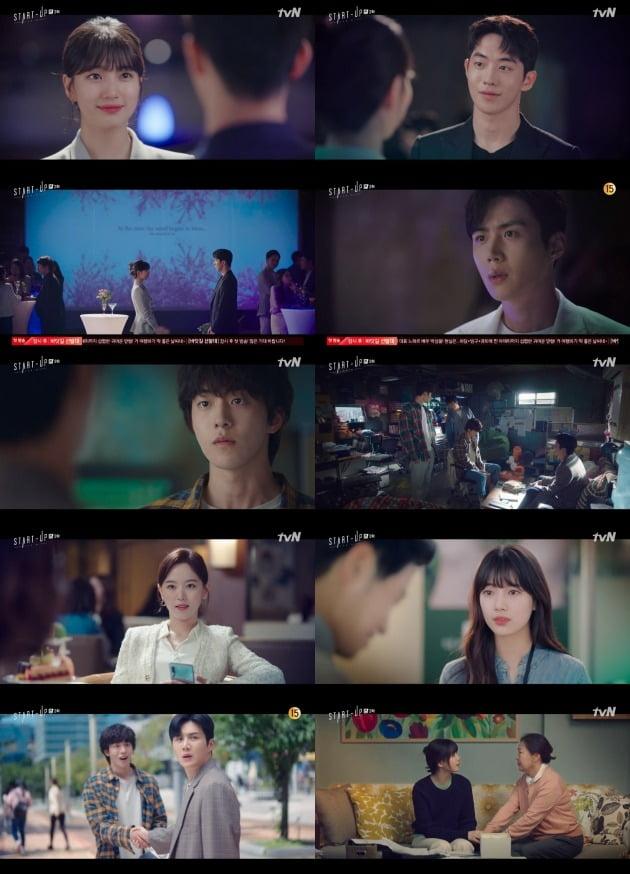 사진=tvN '스타트업' 방송 화면.
