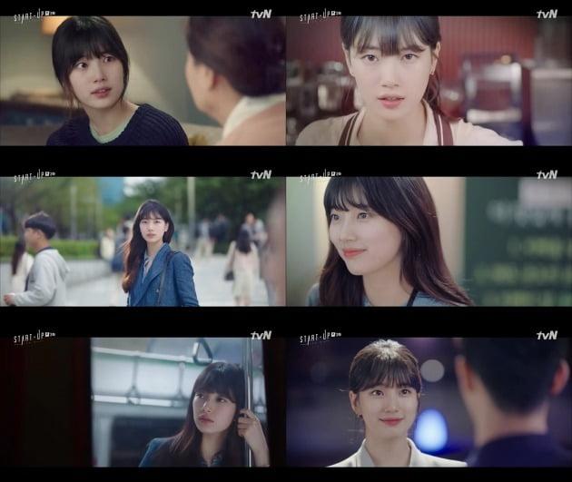 '스타트업' 수지 / 사진=tvN 방송 캡처