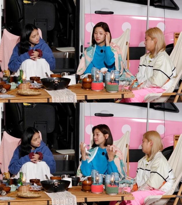 '갬성캠핑' 박소담 / 사진제공=JTBC