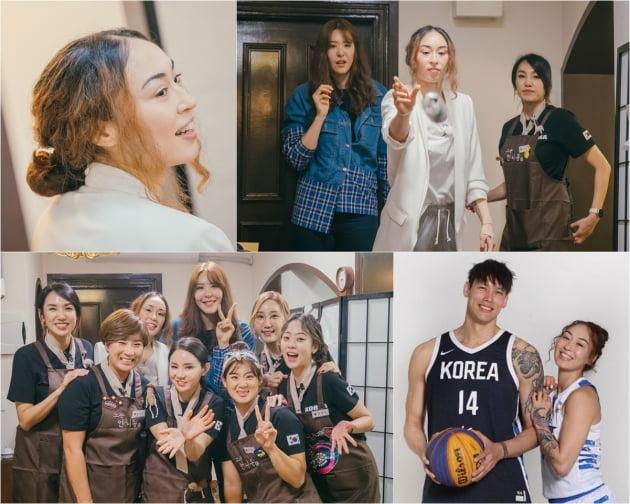 '노는 언니'에 출연한 농구선수 김소니아/ 사진=E채널 제공