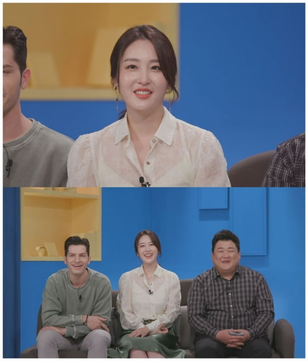 신아영 / 사진 = MBC에브리원 제공