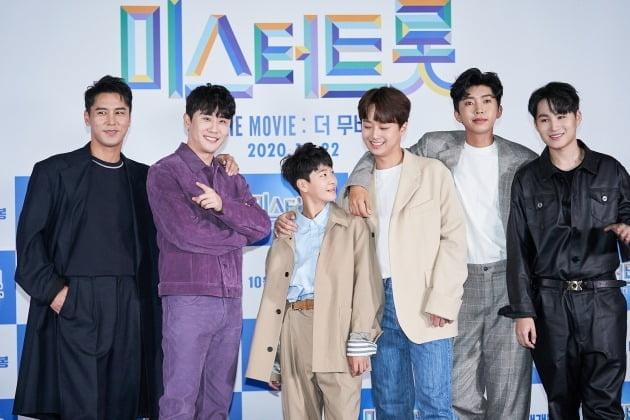'미스터트롯: 더 무비' 제작보고회./
