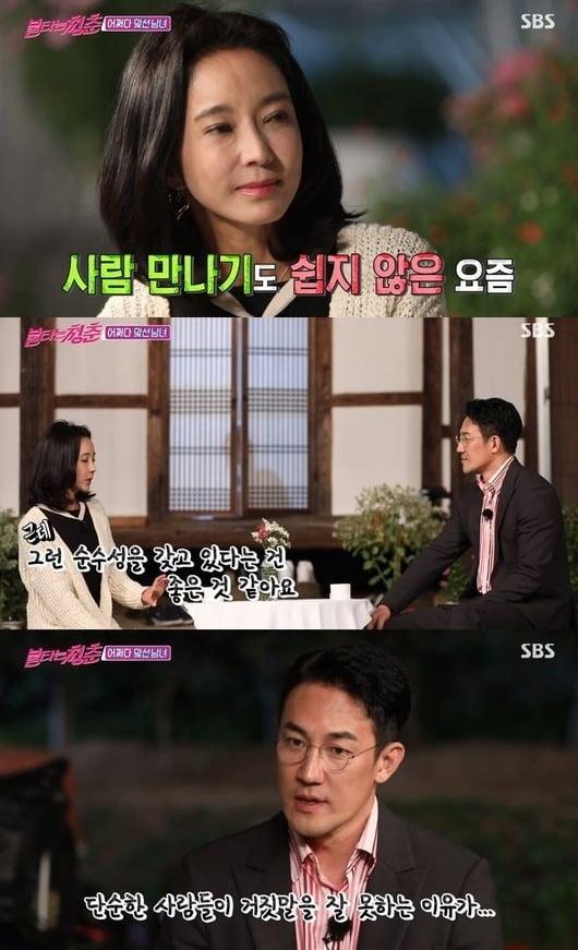 곽진영, 한정수 /사진=SBS 방송화면 캡처