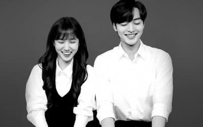 '브람스를 좋아하세요?' 박은빈·김민재의 재발견