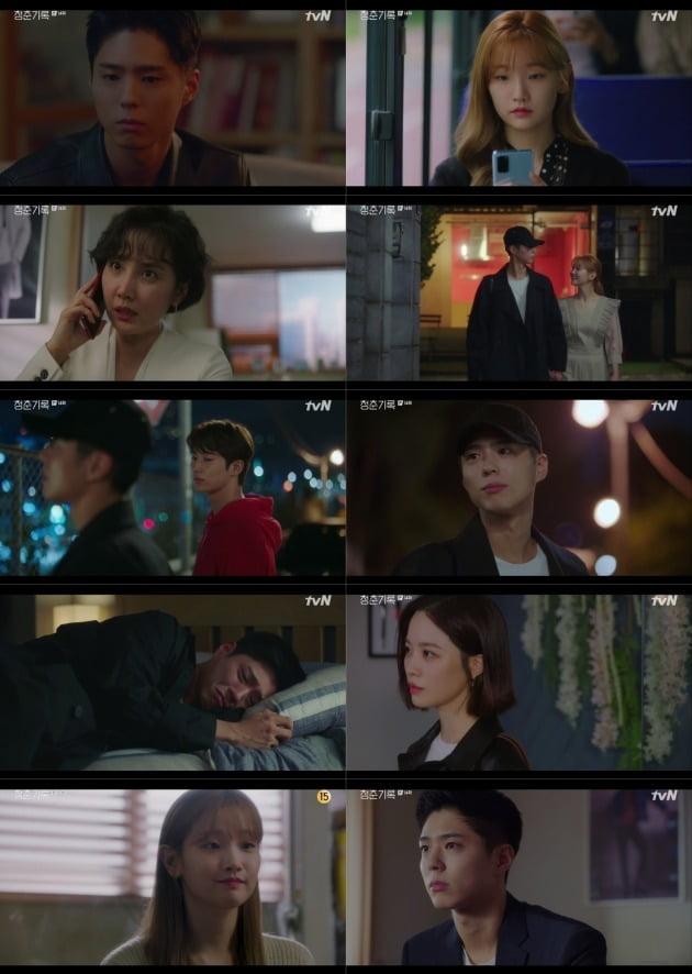 사진제공=tvN '청춘기록' 14회 방송 캡처