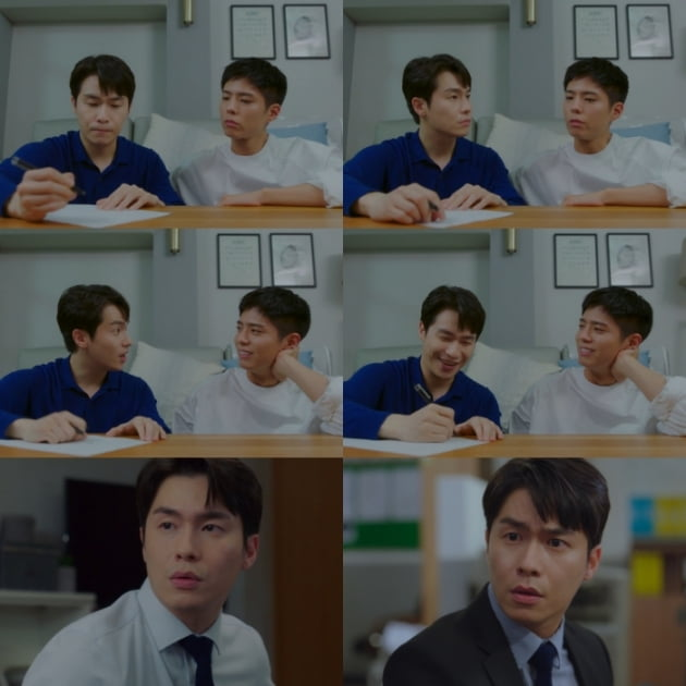 /사진=tvN 월화드라마 '청춘기록' 방송화면