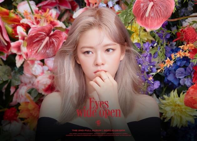 사진 = JYP엔터테인먼트 제공