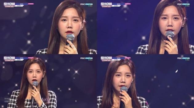 '쇼! 챔피언' 송하예 / 사진 = MBC M 영상 캡처