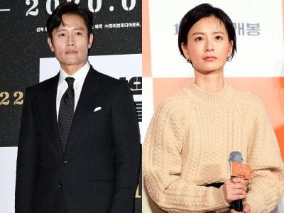 이병헌X정유미, 부일영화상 주연상…'벌새' 최우수 작품상