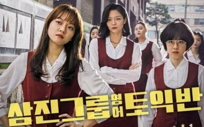 '삼토반' 박스오피스 1위…'미스터트롯: 더 무비' 개봉날 2위