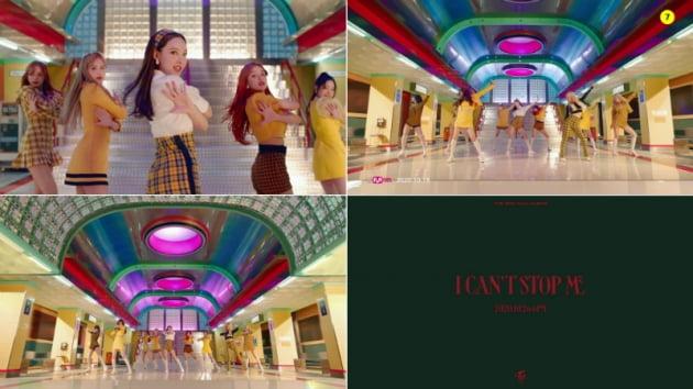 그룹 트와이스의 'I CAN'T STOP ME' 뮤직비디오 티저 캡처