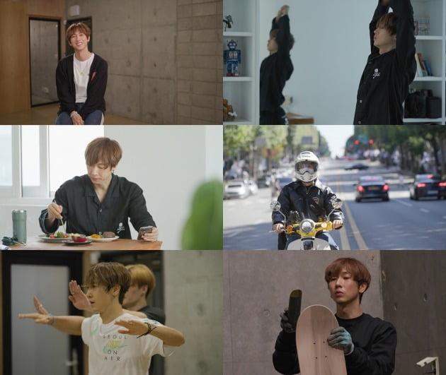 '온앤오프' 장우혁./사진제공=tvN