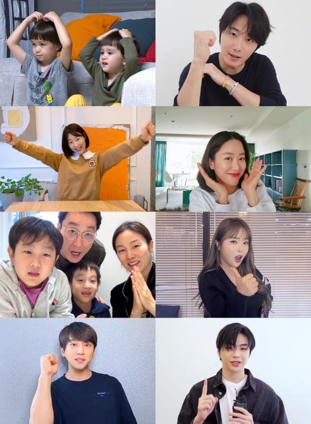 '편스토랑' 1주년 축전/ 사진=KBS2 제공